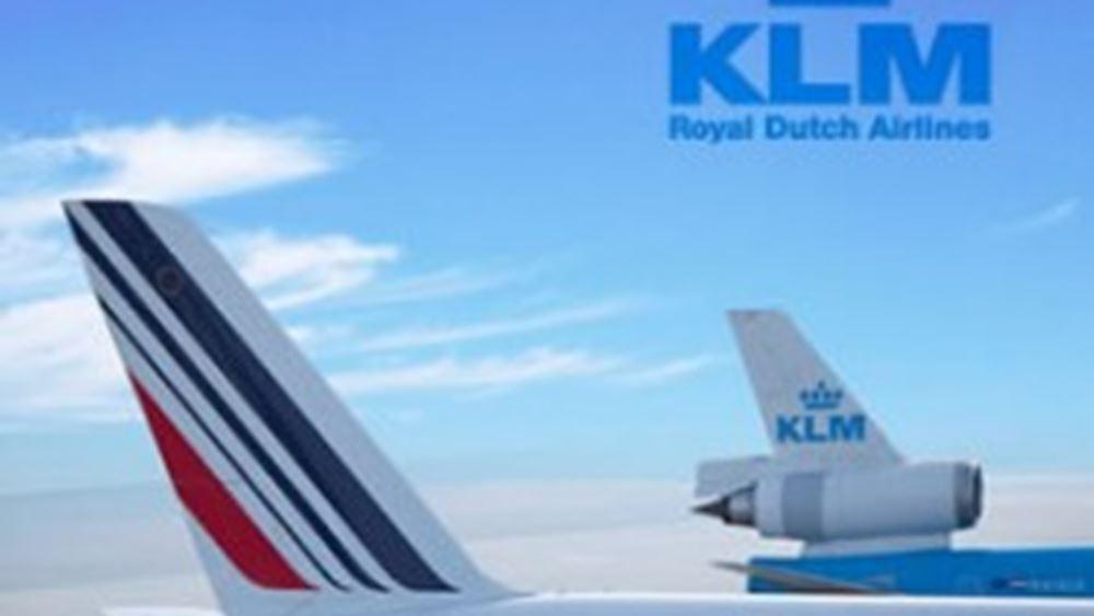 Air France-KLM: Διαθέτει ρευστότητα €6 δισ. -Θα χρειαστεί σύντομα κρατική στήριξη