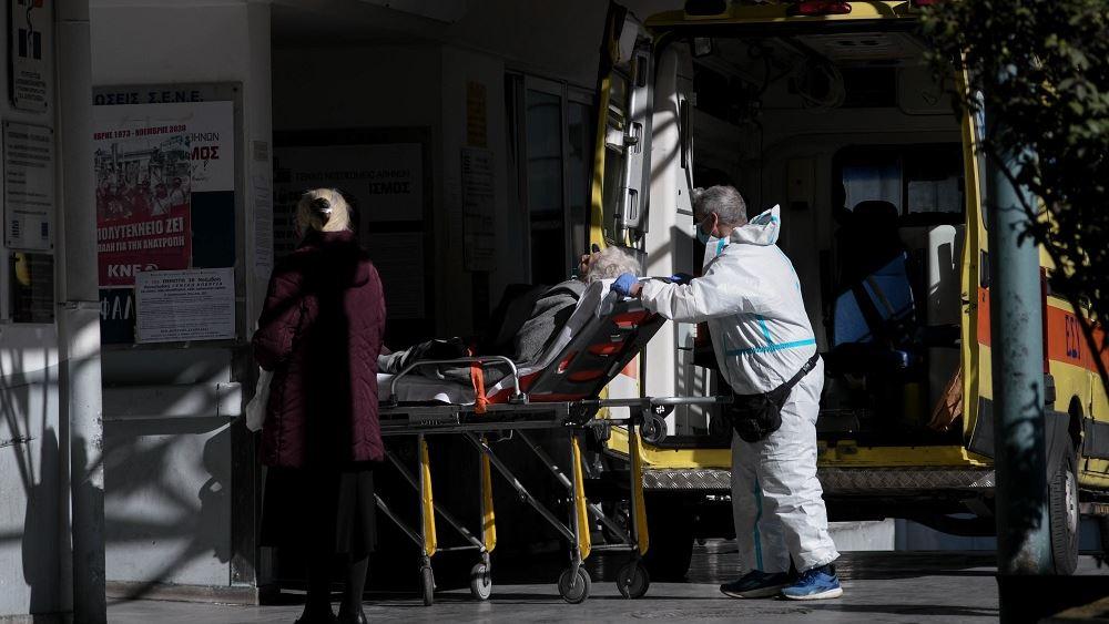 Κορονοϊός - νοσοκομείο 24.11.2020