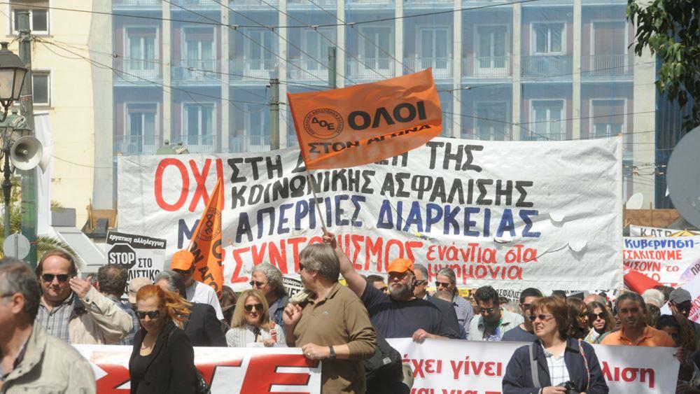 Θεσσαλονίκη: Το απόγευμα της 7ης/11 το συλλαλητήριο ΓΣΕΕ, ΕΚΘ και συνδικάτων
