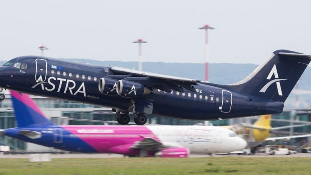 """Σε """"κενό αέρος"""" η Astra Airlines - Ακύρωσε πτήσεις"""