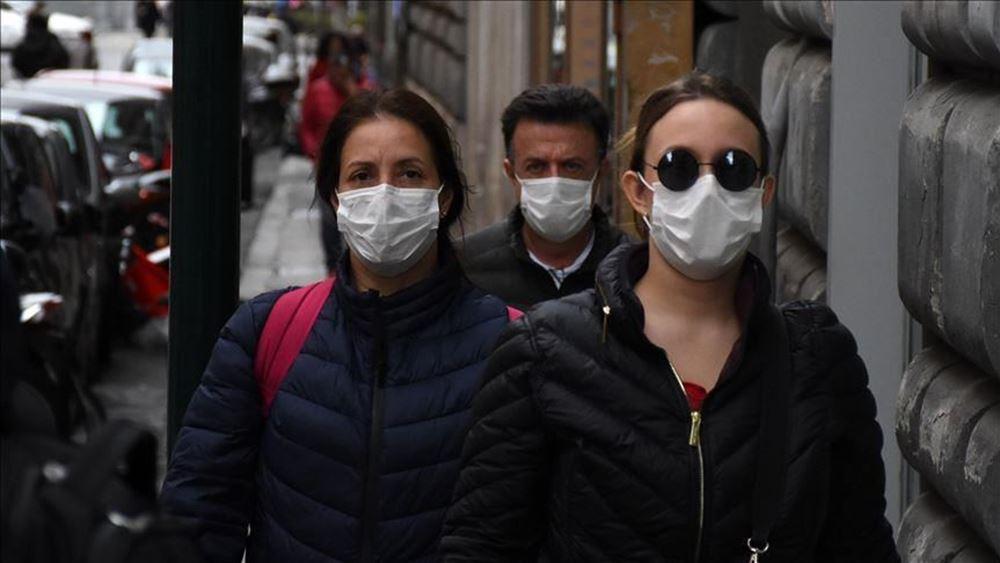 Ολλανδία: Μειώνονται τα κρούσματα κορονοϊού, κανένας νέος θάνατος