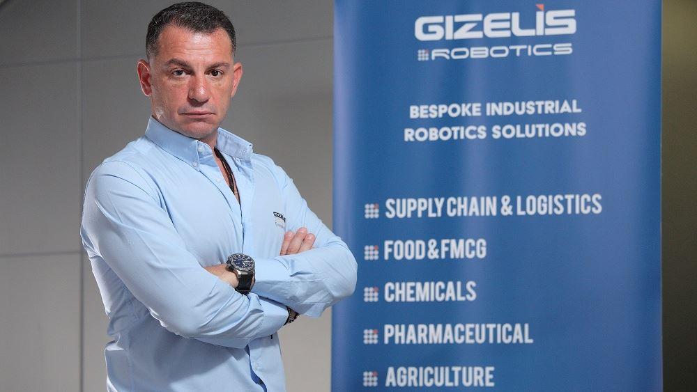 Gizelis Robotics: Ρομποτική τεχνολογική καινοτομία με ελληνική υπογραφή