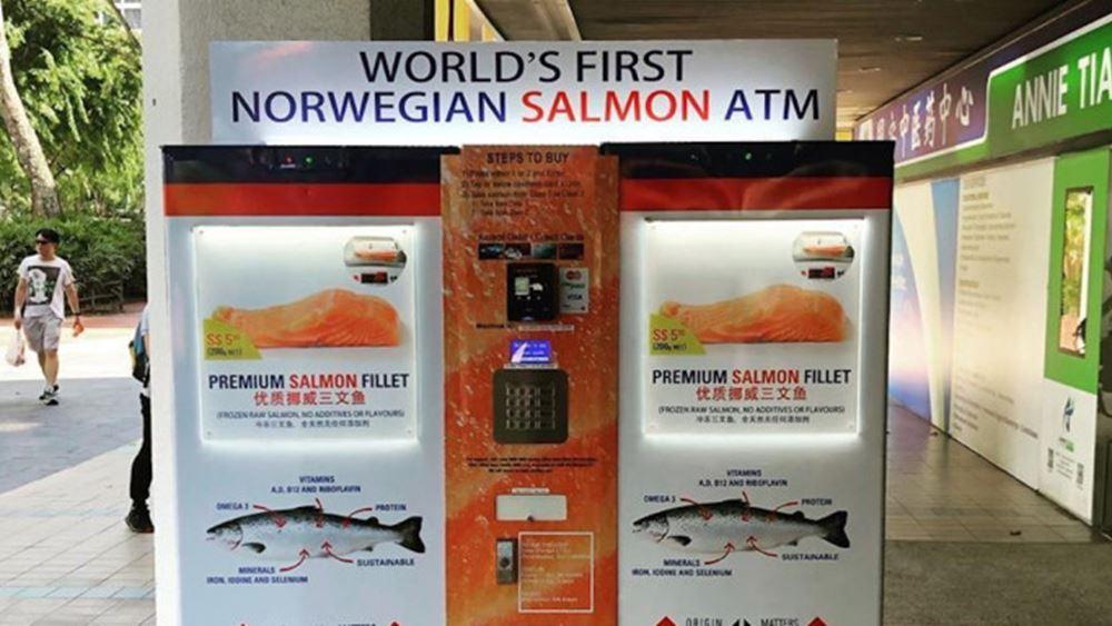 Στη Σιγκαπούρη το πρώτο ATM σολομού στον κόσμο