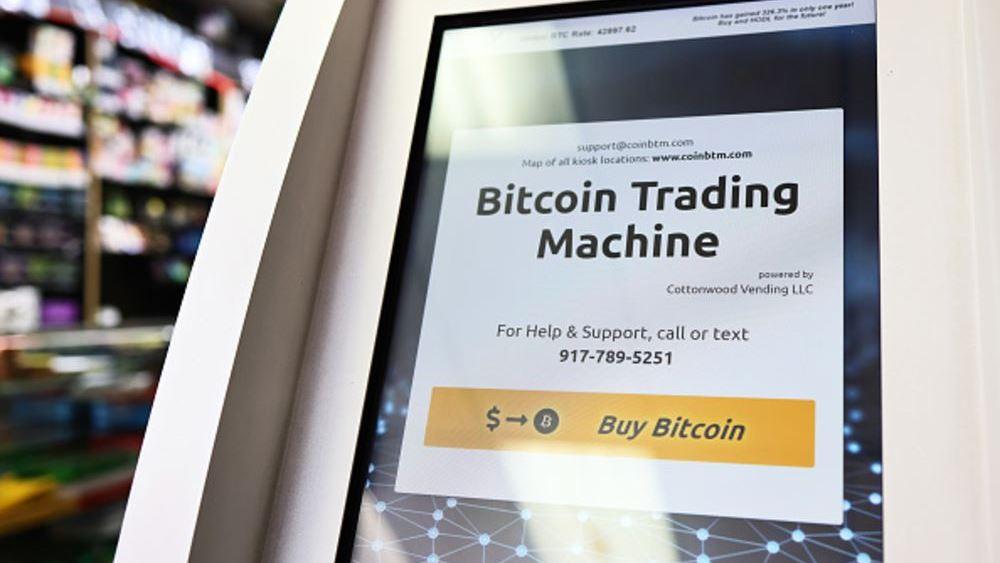 Ευχή και κατάρα για το Bitcoin