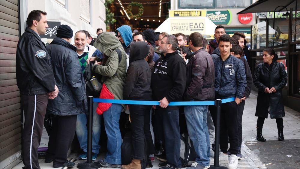 Black Friday: Οι καταναλωτές στο κυνήγι των ευκαιριών