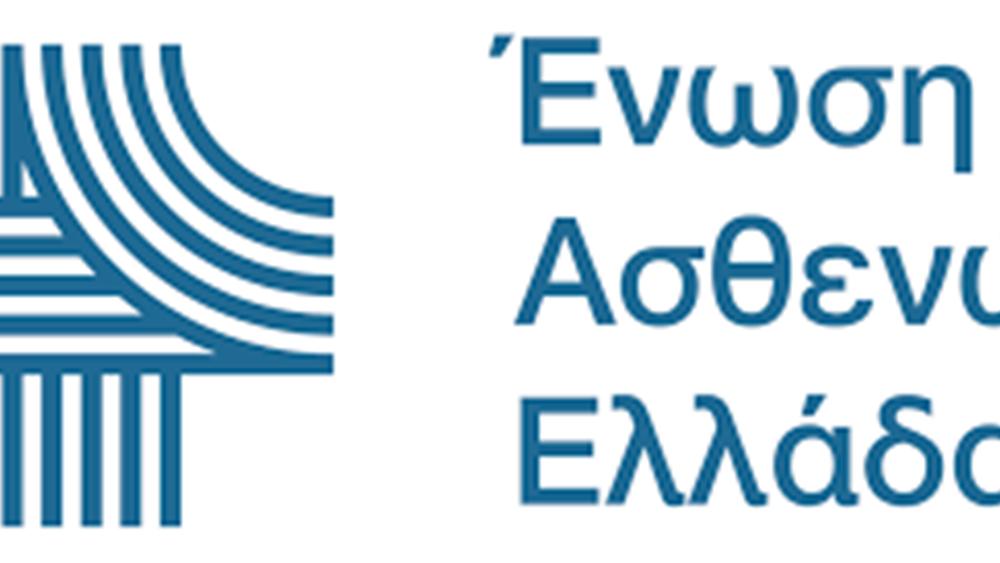 Συνάντηση Ένωσης Ασθενών Ελλάδας με τον Πρόεδρο της Ελληνικής Εταιρείας Χειρουργικής Ογκολογίας