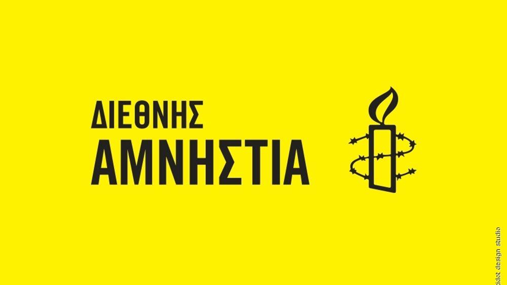 Εκστρατεία για την τροποποίηση του ορισμού του βιασμού από το ελληνικό τμήμα της Δ. Αμνηστίας