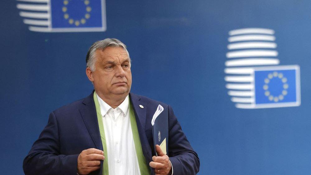 Μπορεί η ΕΕ να αποβάλει από τις τάξεις της την Ουγγαρία του Ορμπάν;