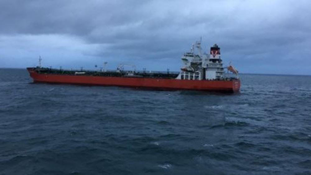 Ελληνικό δεξαμενόπλοιο συγκρούστηκε με τουρκικό αλιευτικό - 4 νεκροί 1 αγνοούμενος