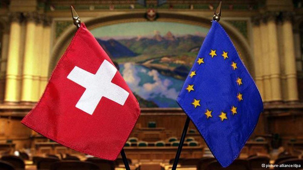 Η Ελβετία συστήνει στις επιχειρήσεις της να επιδιώκουν σχέσεις με το Ιράν, παρά τις κυρώσεις ΗΠΑ