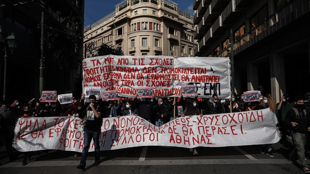 Ολοκληρώθηκε το συλλαλητήριο των φοιτητών στην Αθήνα