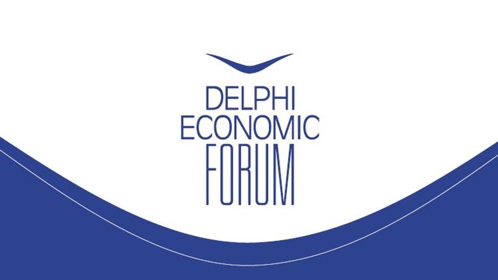 Οικονομικό Φόρουμ Δελφών: Τρεις ευρωβουλευτές συζητούν για το ευρωπαϊκό αύριο