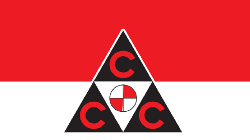 CCC: Πλήρη εμπιστοσύνη στην ελληνική δικαιοσύνη