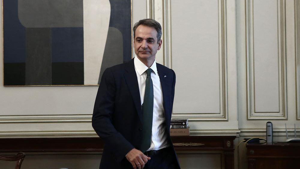 Επικοινωνία Κ. Μητσοτάκη με τον ΑυστραλόΠρωθυπουργό