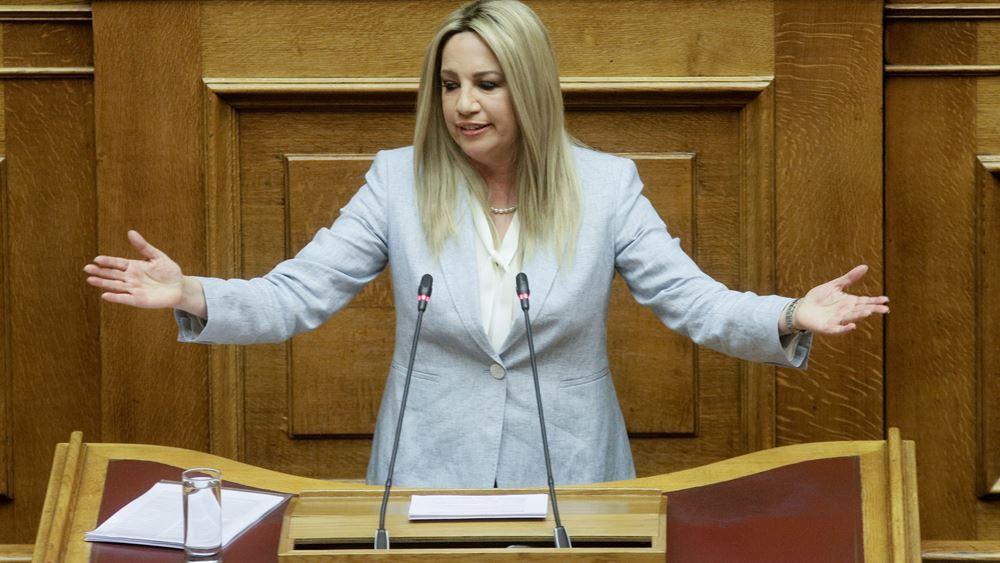 Φ. Γεννηματά: Να συγκληθεί άμεσα το συμβούλιο πολιτικών αρχηγών