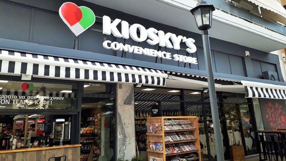 Kiosky's Convenience Stores