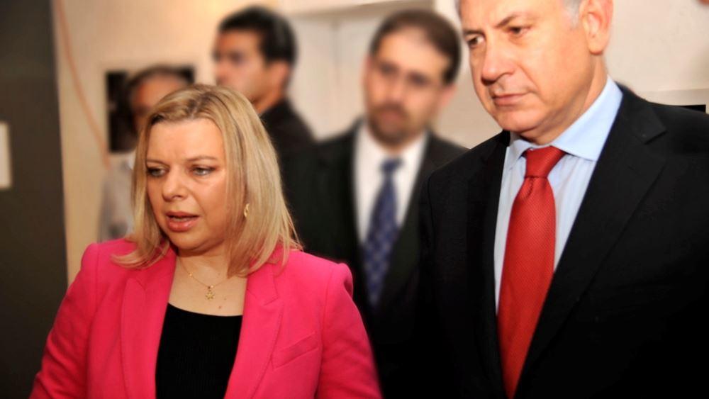 Ισραήλ: Ένοχη για κατάχρηση δημόσιων πόρων δήλωσε η Σάρα Νετανιάχου