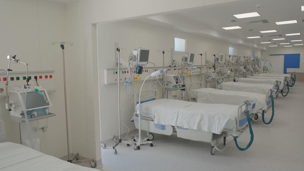 Εγκαινιάστηκαν 12 νέες κλίνες ΜΕΘ στο Νοσοκομείο Νίκαιας