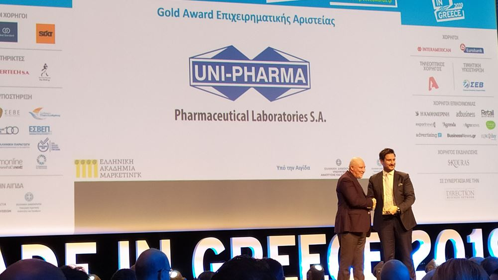 Διακρίσεις σε Uni-pharma & InterMed στα βραβεία MADE IN GREECE 2019