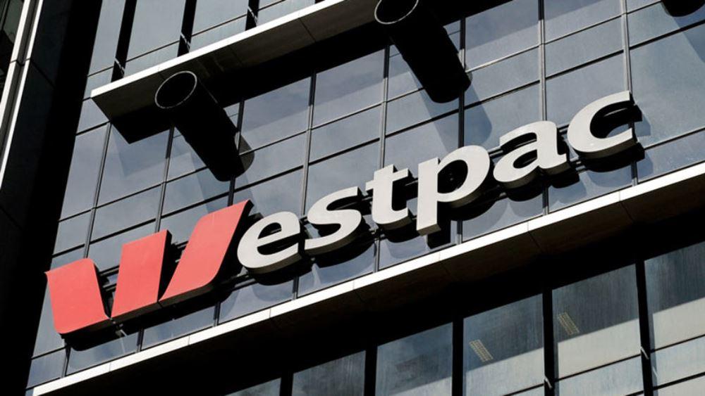 Πρόστιμο ύψους 790 εκατ. ευρώ θα καταβάλλει η Westpac για ξέπλυμα χρήματος