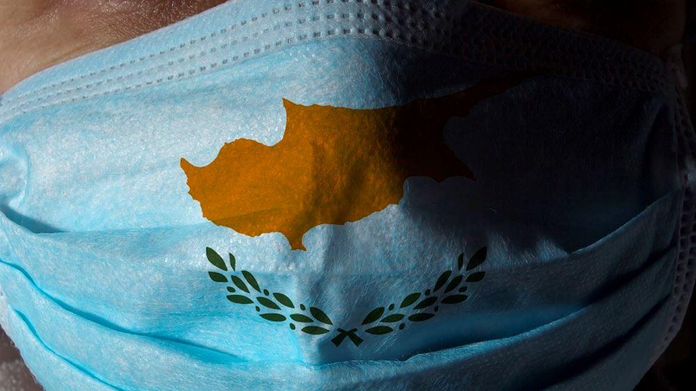 Κύπρος: Υποχρεωτική η χρήση μάσκας από 12 ετών και άνω
