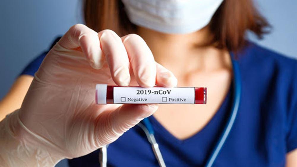 Κορονοϊός: Το εμβόλιο και η φαρμακευτική αγωγή που δοκιμάζουν οι ειδικοί