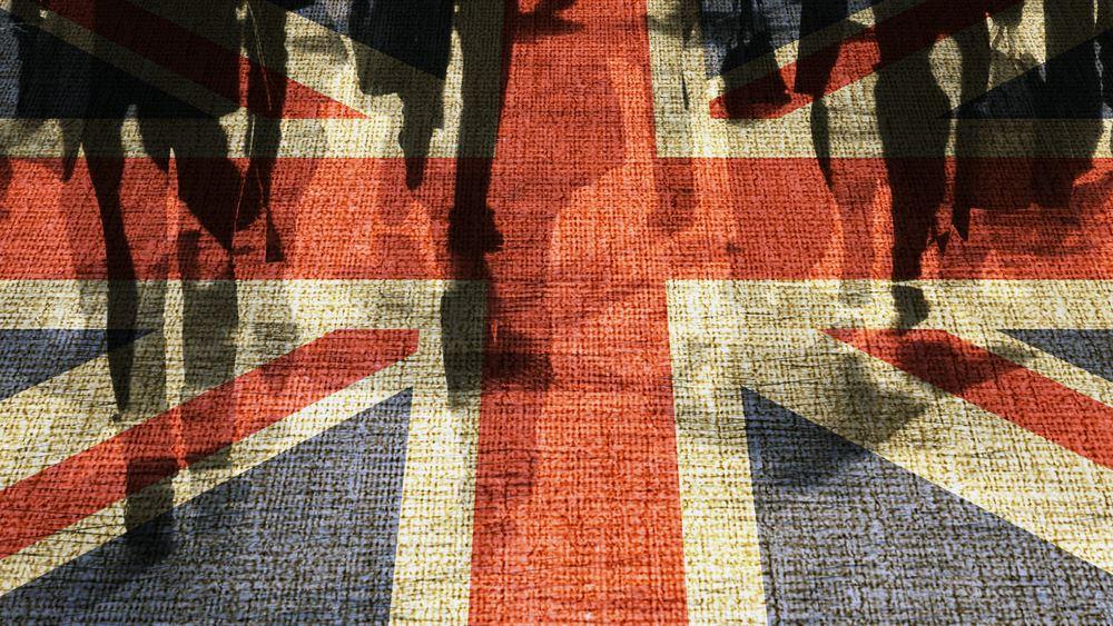 Βρετανία: Ανάπτυξη 0,6% το γ' τρίμηνο