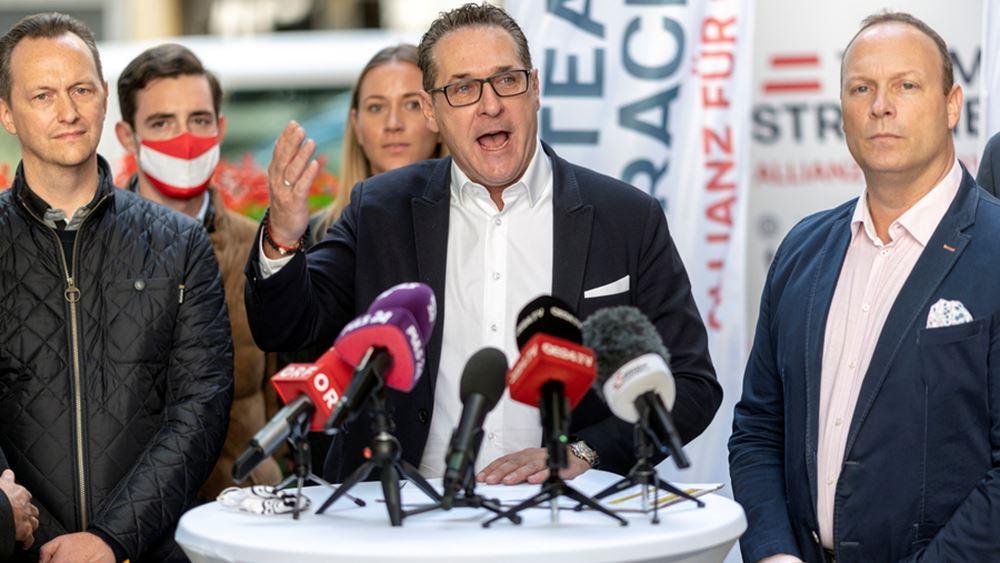 Ο πρώην ηγέτης της αυστριακής άκρας δεξιάς καταδικάσθηκε σε φυλάκιση με αναστολή για διαφθορά