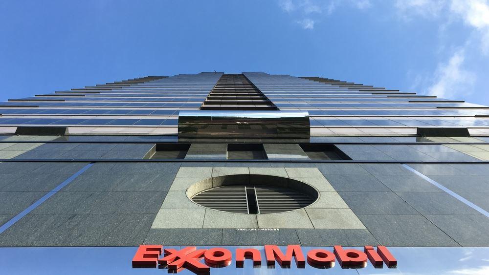 Δεν ανταποκρίθηκαν στις προσδοκίες τα κέρδη της ExxonMobil