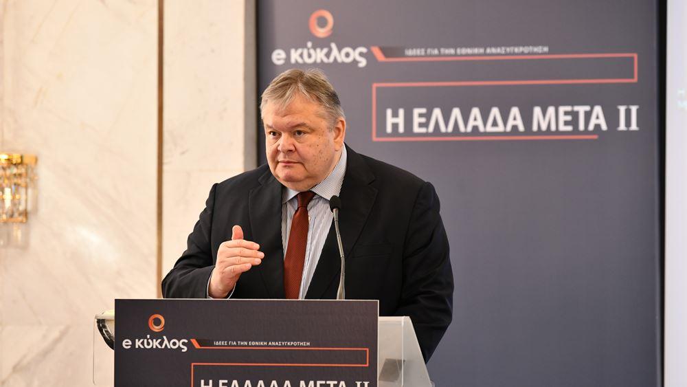 Ευ. Βενιζέλος: Συμμετέχει στο συνέδριο του e-kyklos με θέμα τη στήριξη της μεσαίας τάξης