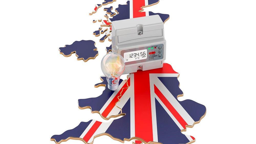 Βρετανια ενεργεια