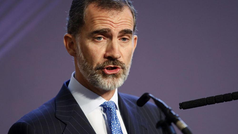 Ισπανία: Αριστερά και αυτονομιστές δεν χειροκρότησαν τον βασιλιά Φελίπε κατά την είσοδό του στη Βουλή