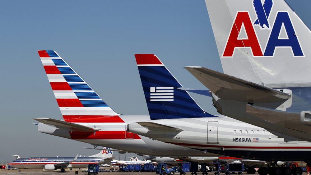 American Airlines: Αναμένει υψηλότερες ζημιές στο τρίμηνο, η μετοχή υποχωρεί 3,4%