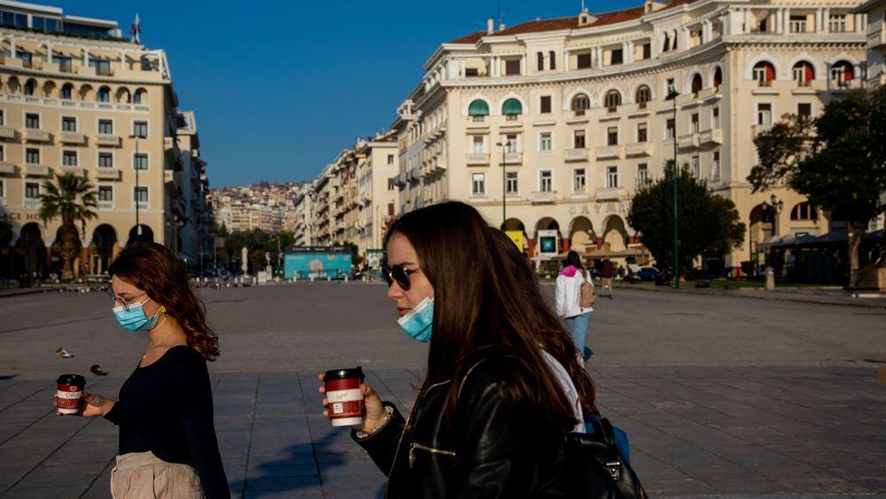 Λειτουργία της αγοράς μόνο με sms και χωρίς ραντεβού ζητά ο Εμπορικός Σύλλογος Θεσσαλονίκης