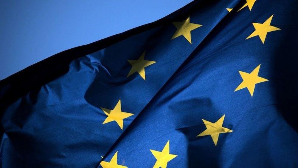 Αυξήθηκε το ποσοστό των Ελλήνων που κρίνουν ως θετική την ένταξη στην Ε.Ε.
