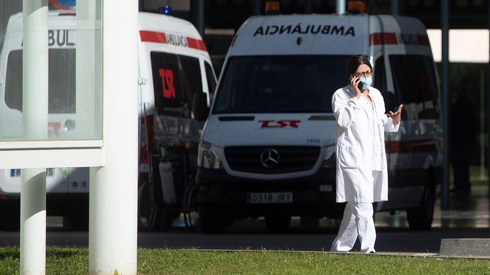 Κορονοϊός: Μόνο το 2% των Ισπανών αρνήθηκε να κάνει το εμβόλιο