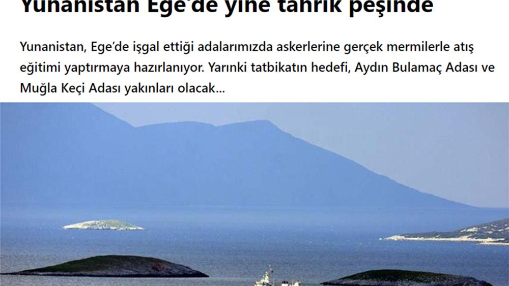 """Τούρκος αθρογράφος αποκαλεί Ψέριμο και Αγαθονήσι """"δικά μας"""" νησιά σε ρεσιτάλ τουρκικής προπαγάνδας"""