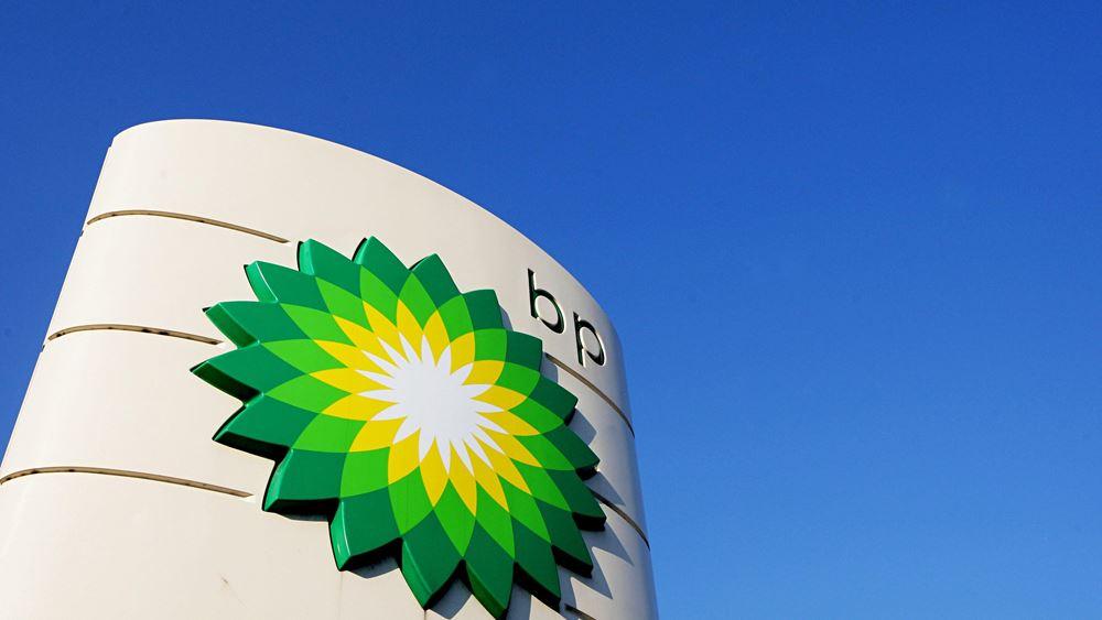 """BP: """"Βλέπει"""" απομειώσεις 1 δισ. δολ. το α' τρίμηνο"""