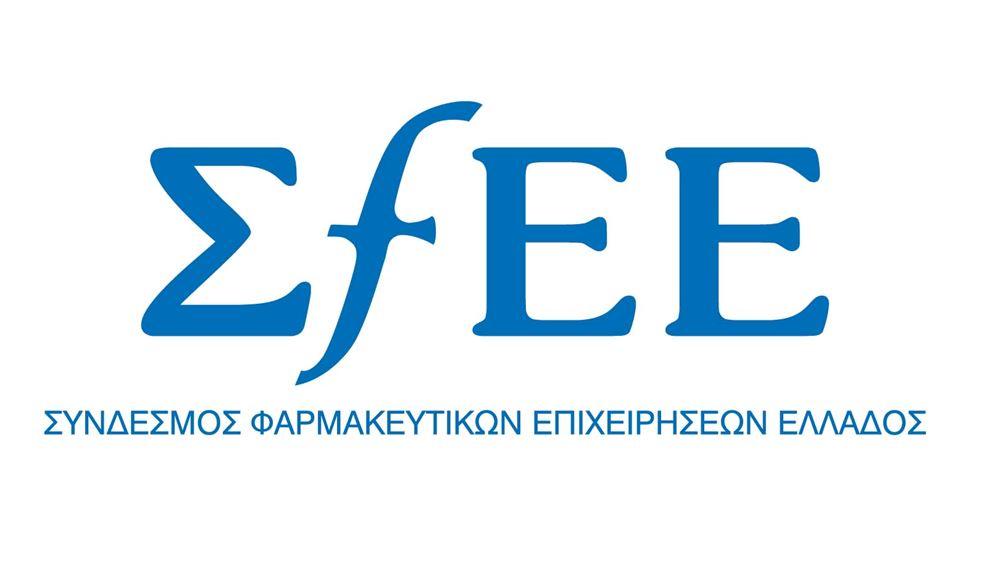 Θετικά αποτιμά ο ΣΦΕΕ τις εξαγγελίες του Κ.Μητσοτάκη στη ΔΕΘ