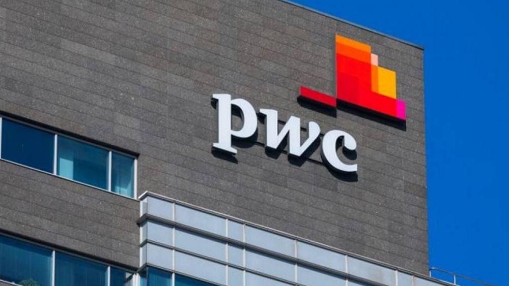 PwC: Αύξηση στις αποτιμήσεις Εξαγορών & Συγχωνεύσεων το δεύτερο εξάμηνο του 2020 παγκοσμίως