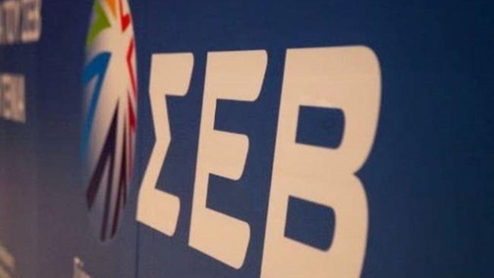 """ΣΕΒ: """"Βλέπει"""" επιτάχυνση των επενδύσεων το δ' τρίμηνο του 2019 και το 2020"""