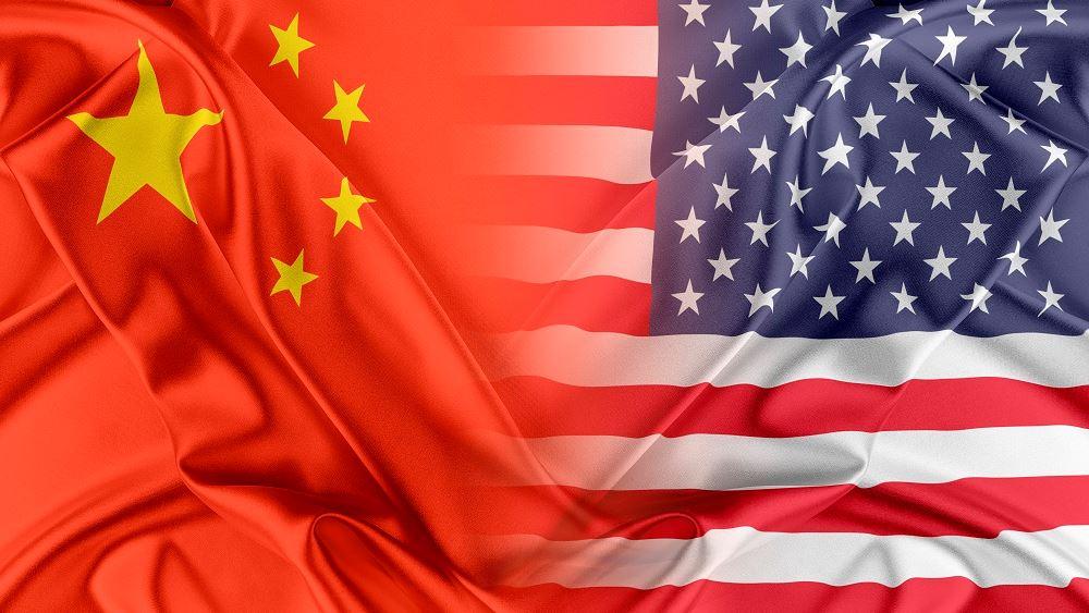 Κινεζικό ΥΠΕΞ: Νέοι δασμοί από τις ΗΠΑ θα αποτελούσαν εμπόδιο στις διαβουλεύσεις