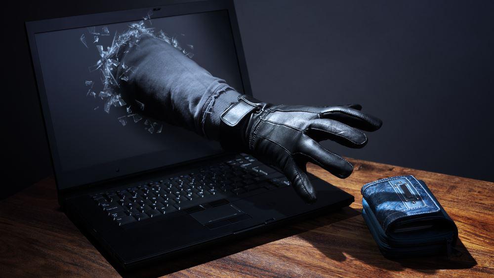 Europol: Συνελήφθησαν 10 χάκερς - Υπάρχουν υποψίες ότι έκλεψαν 100 εκατ. δολάρια σε κρυπτονόμισμα από διάσημους