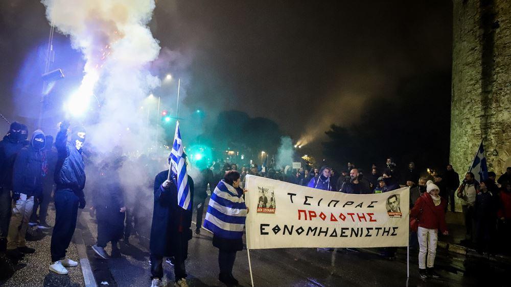 Ένταση στην πορεία για τη Μακεδονία στο κέντρο της Θεσσαλονίκης