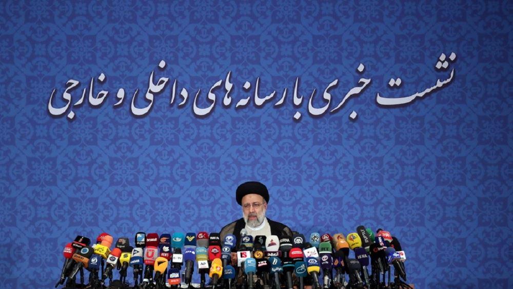 Ιράν Εμπραχίμ Ραϊσί