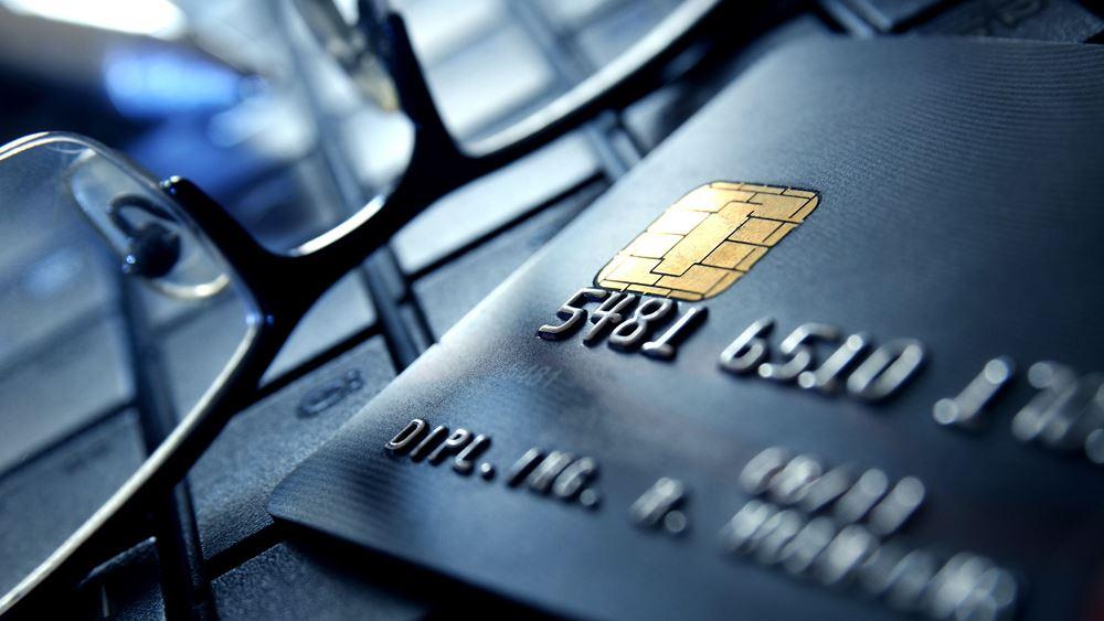 Λήξαν θεωρούν οι τράπεζες το ζήτημα με την υποκλοπή στοιχείων αριθμού καρτών