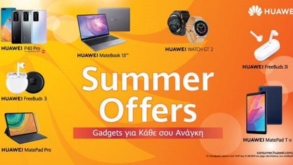 Καλοκαιρινές Προσφορές στα προϊόντα HUAWEI για να καλύψεις Κάθε σου Ανάγκη!