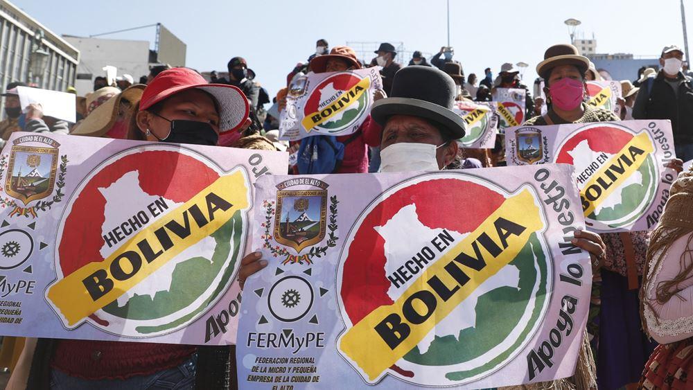 Βολιβία: Προεδρικές εκλογές σχεδόν έναν χρόνο μετά την παραίτηση του Έβο Μοράλες