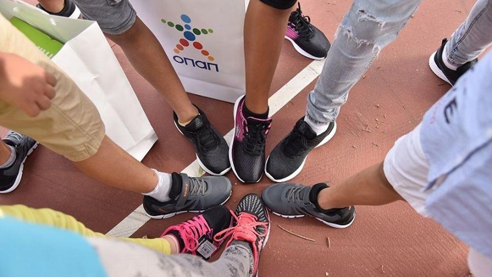 Ο ΟΠΑΠ προσφέρει 4.000 παπούτσια σε παιδιά που έχουν ανάγκη