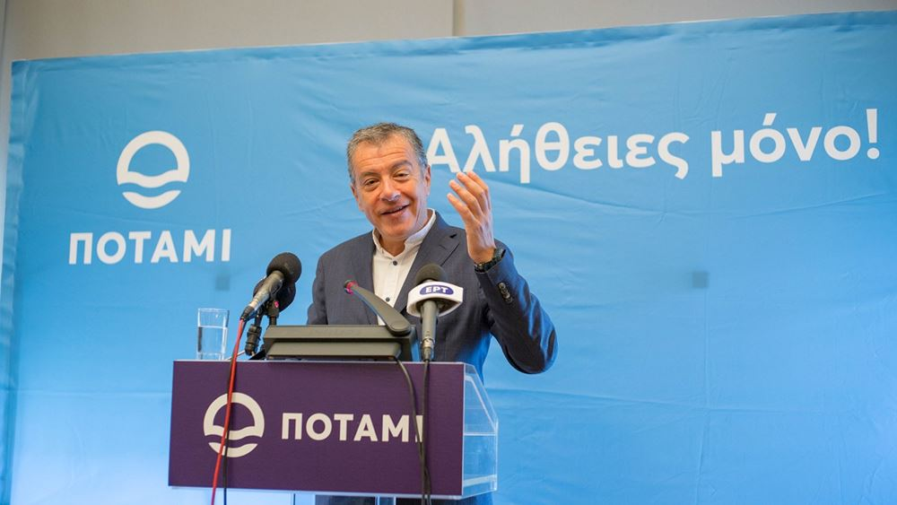 Θεοδωράκης: Tο Ποτάμι έχασε στις ευρωεκλογές